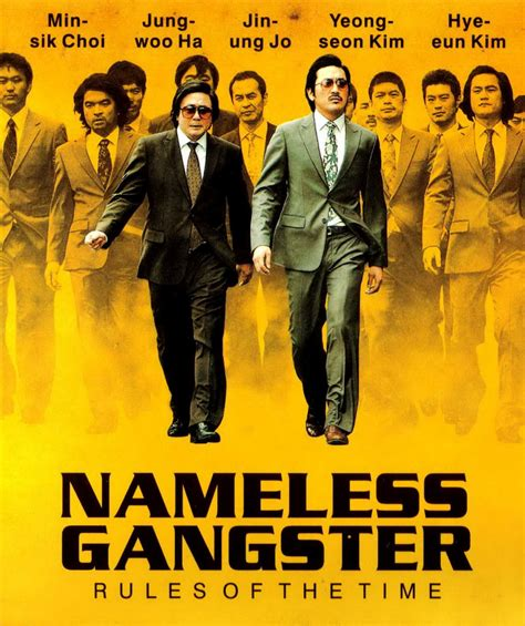 film gangster a voir affiche du film nameless gangster affiche 2 sur 2 allocin 233