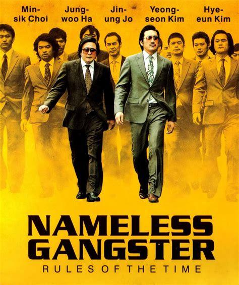 film gangster love affiche du film nameless gangster affiche 2 sur 2 allocin 233