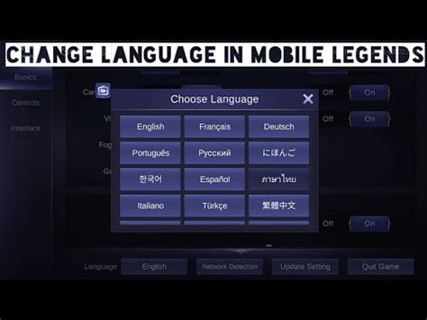change mobile legend mobile legends change language in mobile legends