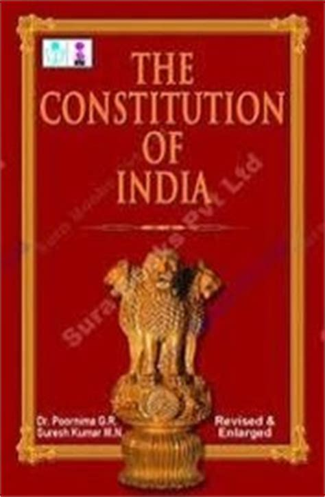 the constitution books buy constitution of india book gr poornima mn suresh