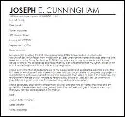 sle letter of resignation from coaching position