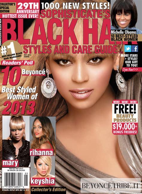 sophisticates black hairstyles magazine sophisticates black hair styles care guide magazine 1997