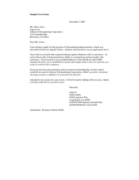 cover letter for supervisor position best cover letter exles cover letter exles for