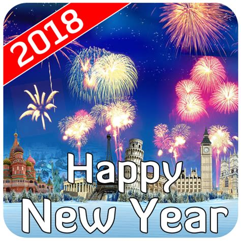 new year 2018 for dragons happy new year 2018 images i new year 2018 wishes