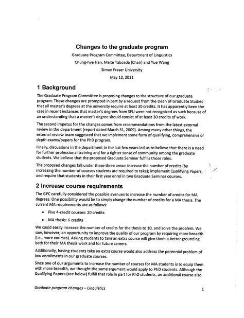 intent essay graduate school