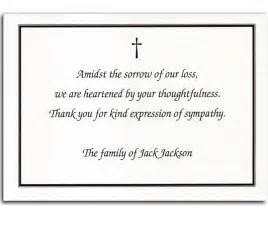 bereavement thank you card 2