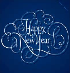 merry and a happy new year iappa the international association of personal