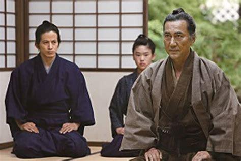 film chronicle adalah a samurai chronicle buka jff di jakarta republika online
