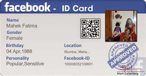 id card template maker create identity card id card maker
