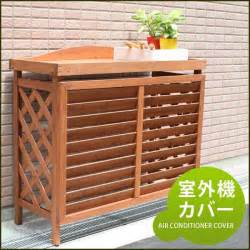 outdoor air conditioner cover walmart related keywords suggestions for outdoor air conditioner
