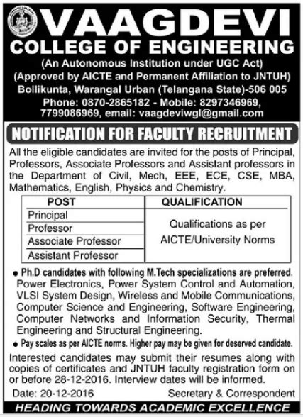 Engineering Plus Mba Salary by Vaagdevi College Of Engineering Warangal Wanted Faculty