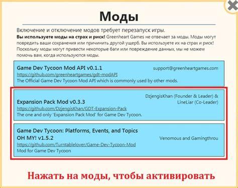 game dev tycoon ultimate mod editor game dev tycoon моды vk