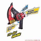 Kamen Rider Faiz Phone   1200 x 1200 jpeg 144kB