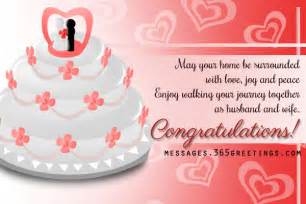 wedding gift card message wedding congratulations messages