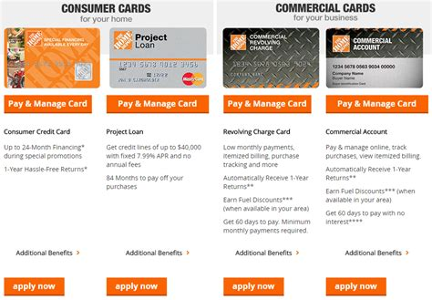 home depot consumer credit card home depot credit card