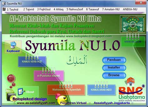 Sorban Nu By Darul Hikmah syumila nu maktabah syamilah ahlussunnah kitab