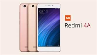 Xiaomi Redmi 4a Xiaomi Redmi 4a Impressions Details Price In Nepal