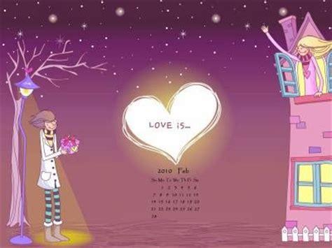 ver imagenes bonitas para fondo de pantalla con movimiento bonitas imagenes para fondo de pantalla imagenes de amor