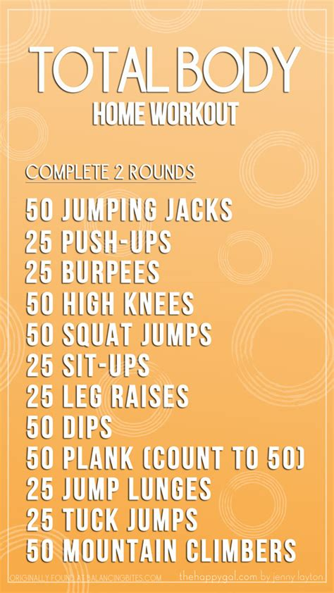 fitness friday home workout up happy healthy