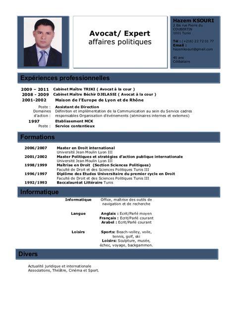 Maitre D Resume Template by Hazemksouri Cv Avocat Expert