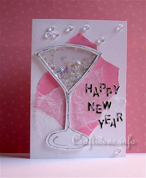 how to make a happy new year card craft a new year s greeting card or invitation shaker