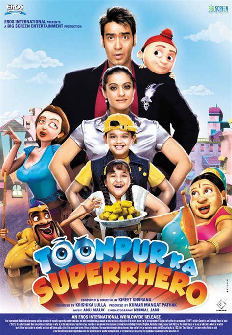 film india we are family toonpur ka superrhero 2010 family film xcitefun net