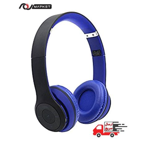 Beats Tm 019 Bluetooth Headphone لیست قیمت xp s99 bluetooth headphone ترب