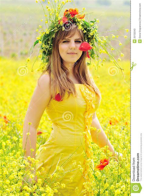 yellow mood yellow mood stock photos image 25132243