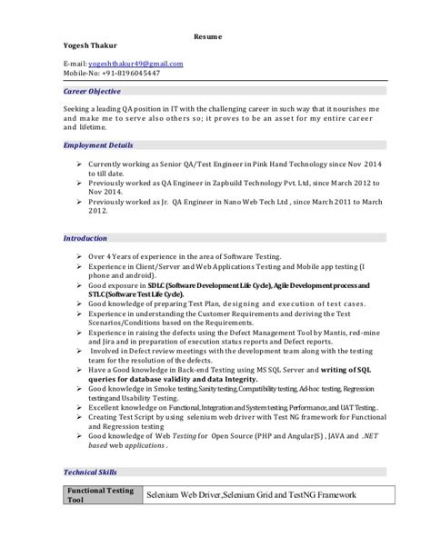 mobile test engineer resume format yogesh test engineer resume