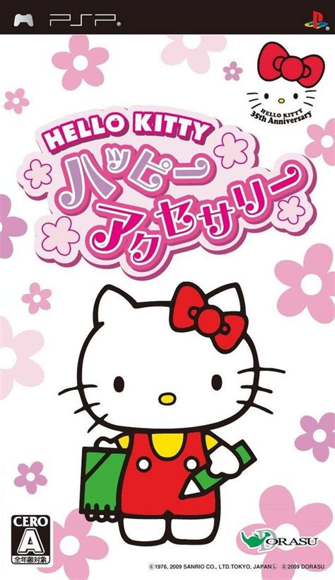 hello kitty themes psp hello kitty psp free psp games download