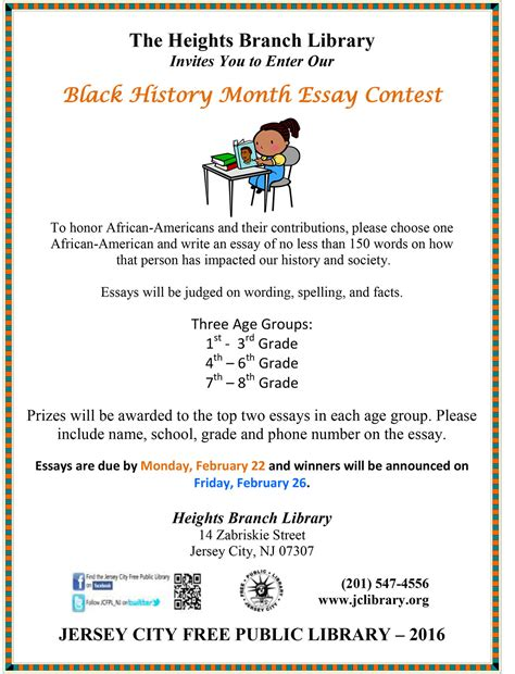 Black History Month Essays by Black History Month Essay Contest The Office Of Cultural Affairs