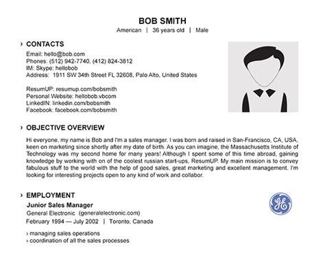 How Create Resume For A Job by Resume Template Examples Resumup Com