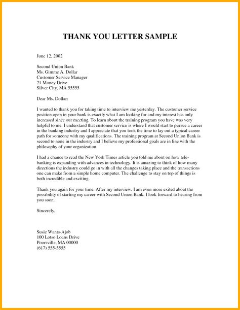 thank you letter after branch manager 100 sponsorship thank you letter template exle sponsor