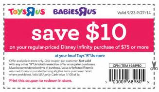How can you save money with printable toys r us coupons