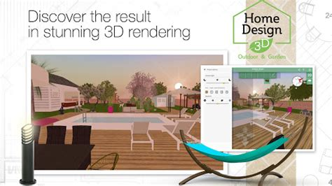 home design 3d outdoor pc download home design 3d outdoor garden for pc
