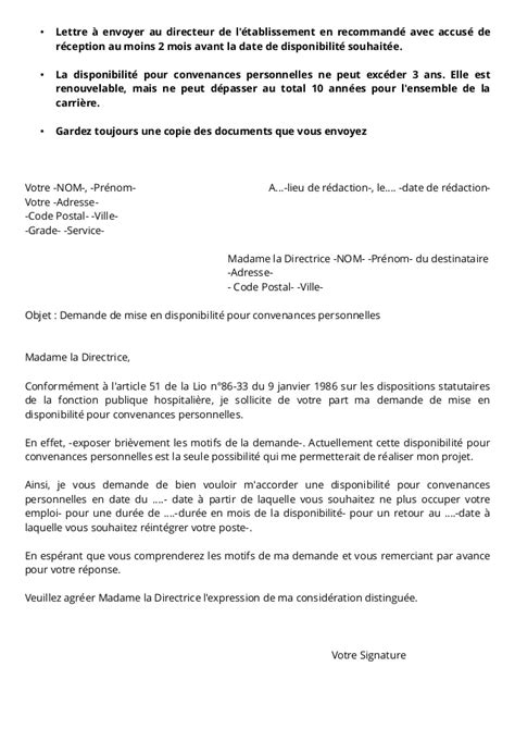 Exemple De Lettre De Motivation Fonction Publique Territoriale Lettre Type Disponibilit 233 Fph