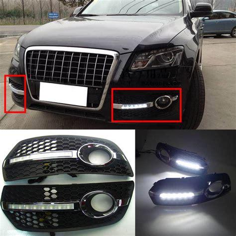 how cars run 2012 audi q5 security system 2010 audi q5 promotion shop for promotional 2010 audi q5 on aliexpress com