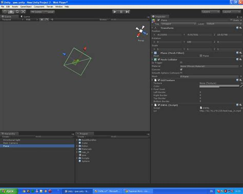 unity editor layout texture unity pro movie texture dynamic load of ogv file unity