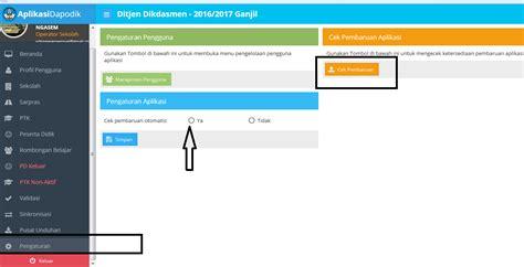 cek dapodik 2016 cara update pembaruan dapodik 2016 ke v 2016 a atau yang