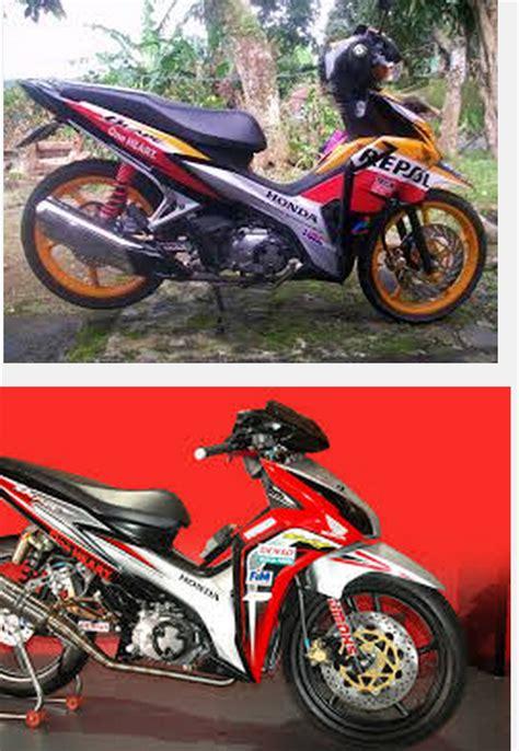 Kaos Baju Pakaian Otomotif Motor Yamaha Jupiter Z1 Murah modifikasi motor honda blade repsol ceper keren tahun 2010 2011 2012 2013 terbaru