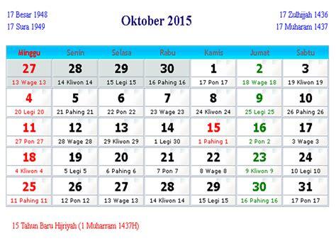 Kalender 2015 Oktober Kalender Indonesia Oktober 2015 Kalender Indonesia 2017