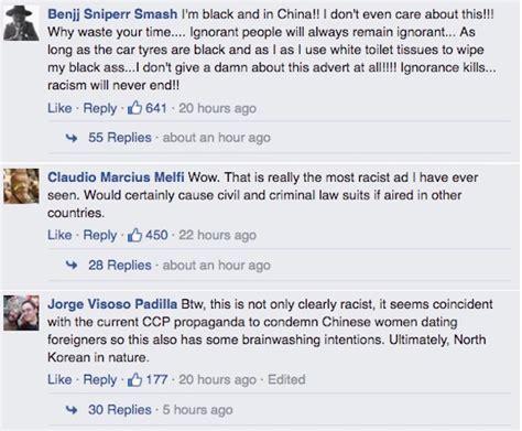 membuat iklan sabun iklan sabun pencuci yang agak racist ini dikritik penduduk