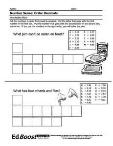 adding integers worksheet puzzle puzzles fun practice