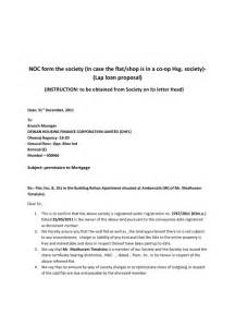 Certification Letter Of No Rental Noc Form The Society Mortgage