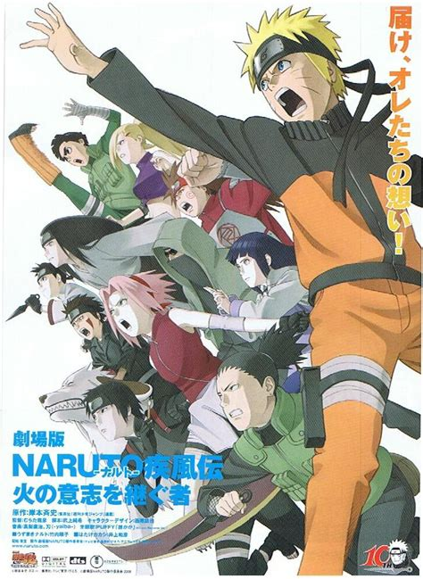 nonton film anime naruto nonton film naruto shipp 251 den the movie 3 inheritors of
