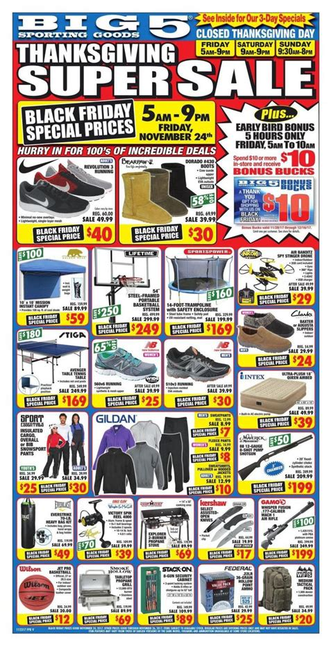 rooms to go sales ad big 5 sporting goods black friday ads sales doorbusters and deals 2017 promo codes deals