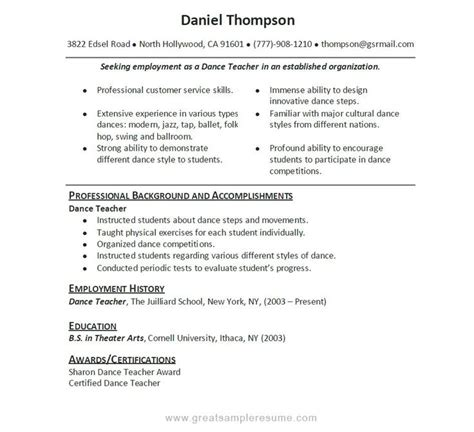 cornell resume critique 28 images resume critique