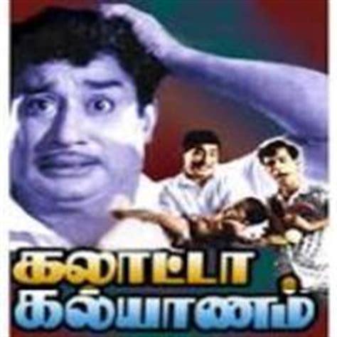 download mp3 from vivegam galatta kalyanam 1968 tamil mp3 songs download starmusiq