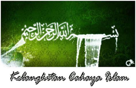 kata mutiara islam dokumentasi dunia
