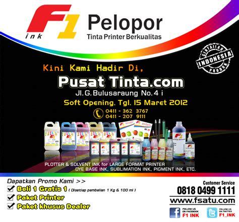 Tinta F1 Made In Indonesia fsatu tinta printer berkualitas